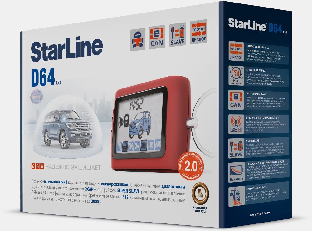 https://samara-starline.avto-guard.ru/wp-content/uploads/2017/08/StarLine-D64-1.jpg 227x168