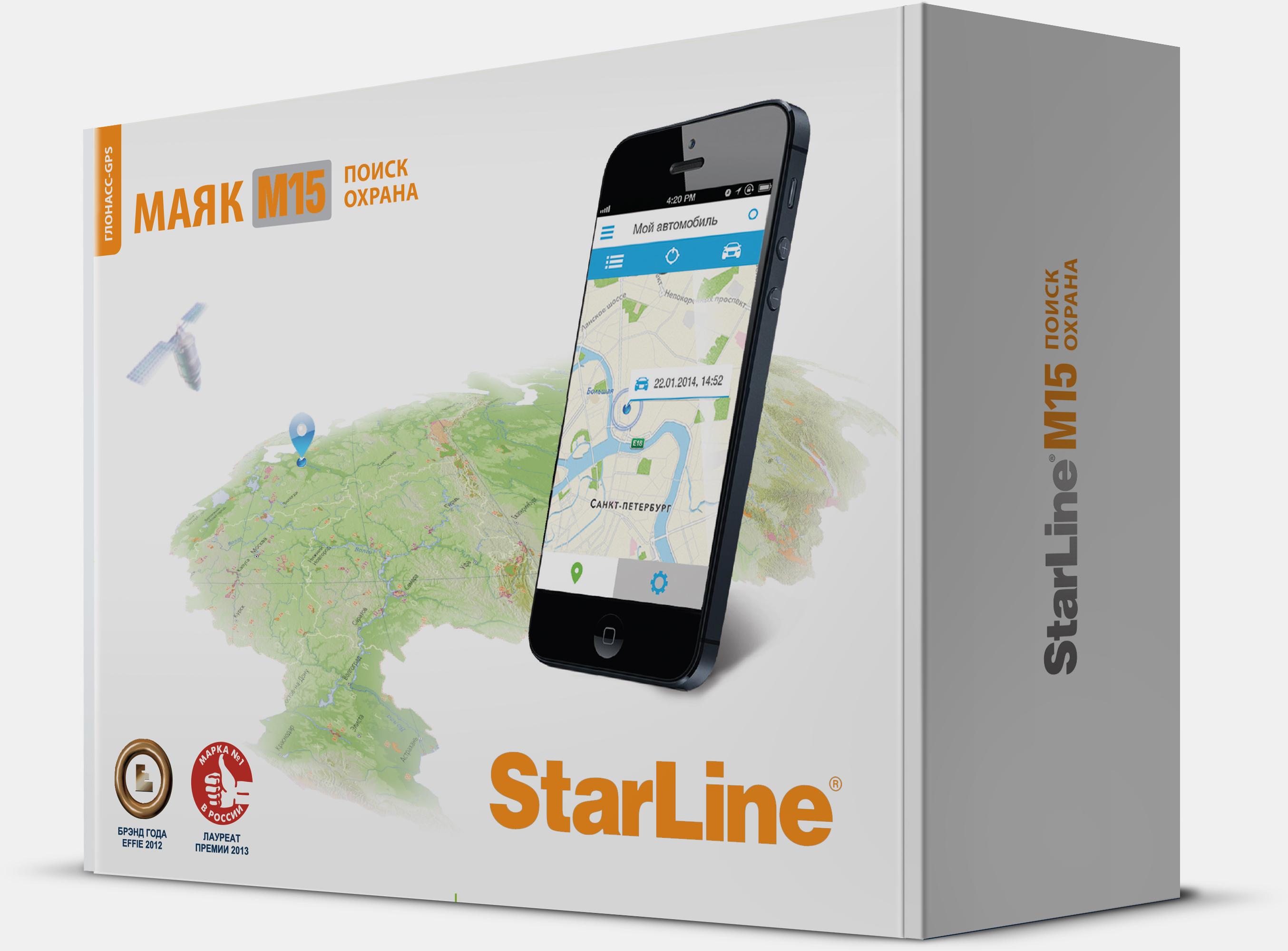 https://samara-starline.avto-guard.ru/wp-content/uploads/2017/08/Starline-M15.jpg 227x168